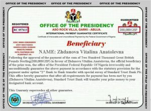 Нигерийский спам