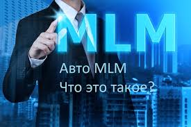autoMLM