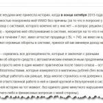 Фрагмент из блога Долгу