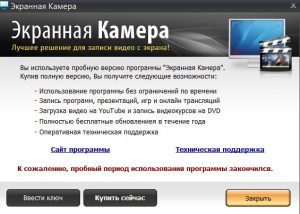 Экранная камера AMS обман потребителя